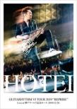 GUITARHYTHM VI TOUR (Blu-ray)