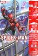 スパイダーマン / 偽りの赤 KCデラックス