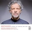 ピアノ協奏曲全集 フランソワ=フレデリック・ギィ、シンフォニア・ヴァルソヴィア(3CD)
