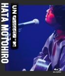 MTV Unplugged: Hata Motohiro (Blu-ray)