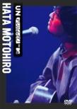 MTV Unplugged: Hata Motohiro