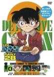 名探偵コナン PART 28 Volume4