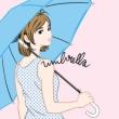 umbrella / Dropout 【初回限定盤A】(+DVD)