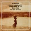 クラリネット五重奏曲、弦楽六重奏曲 トルステン・ヨハンス、ディオジェネス四重奏団、ローランド・グラッスル、ウェン=シン・ヤン