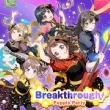 Breakthrough! 【Blu-ray付生産限定盤】