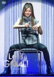 "20th Anniversary Mai Kuraki Live Project 2019 ""Let' s GOAL!〜薔薇色の人生〜"""