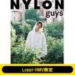 NYLON guys JAPAN KAI STYLE BOOK MINI EDITION 【Loppi・HMV限定版】