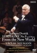 交響曲第9番『新世界より』 ヴァーツラフ・ノイマン&チェコ・フィル(1993年 初演100年記念コンサート・ライヴ)+ドキュメンタリー