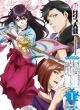 新サクラ大戦 the Animation 第1巻 Blu-ray 特装版