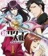新サクラ大戦 the Animation 第1巻 Blu-ray 通常版