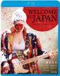 WELCOME TO JAPAN 日の丸ランチボックス【Blu-ray】