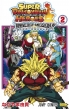 スーパードラゴンボールヒーローズ ユニバースミッション!! 2 ジャンプコミックス