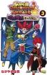 スーパードラゴンボールヒーローズ 暗黒魔界ミッション! 3 ジャンプコミックス