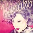 MINAKO 【SACDハイブリッド盤】
