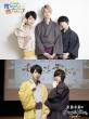 イベントDVD『江口拓也の俺癒&斉藤壮馬のそま君〜千葉と朝霞の旅〜』