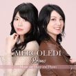 『プリモ』 メルコレディ(ハープ&ピアノ・デュオ)