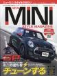 New Mini Style Magazine 2020年 6月号