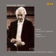 シューベルト:交響曲第7番 ブルックナー:交響曲第9 番 ギュンター・ヴァント、ベルリン・ドイツ交響楽団 (2枚組アナログレコード)