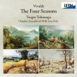 Four Seasons, etc : Tsugio Tokunaga(Vn)NHK So Chamber Ensemble (Hybrid)