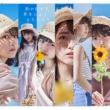 思い出せる恋をしよう 【Type A】(+DVD)