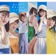 思い出せる恋をしよう 【Type B】(+DVD)