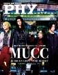 PHY (ファイ)Vol.16 音楽と人 2020年 6月号増刊 【表紙:MUCC】