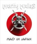 Maid In Japan 【初回限定盤】(Blu-ray+CD)