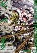 娑婆王 3 少年チャンピオン・コミックス