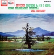 交響曲第8番 カール・シューリヒト、ウィーン・フィルハーモニー管弦楽団 (2枚組アナログレコード)