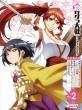 新サクラ大戦 the Animation 第2巻 DVD 特装版