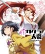 新サクラ大戦 the Animation 第2巻 Blu-ray 通常版