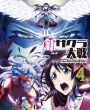 新サクラ大戦 the Animation 第4巻 Blu-ray 通常版