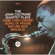 John Coltrane Quartet Plays (Uhqcd)