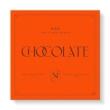 1st Mini Album: Chocolate (Kit Ver.)