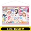 B2タペストリー【Loppi・HMV限定】