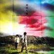 雨待ち風 / 青春騎士(ナイト)(33回転/7インチシングルレコード)