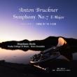 (Horn Ensemble)sym, 7, (Slct): 大阪音楽大学ホルン専攻生