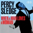 Ultimate Performance -When A Man Loves A Woman