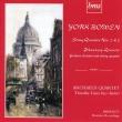 String Quartet, 2, 3, Phantasy Quintet: Archaeus Sq Timothy Lines(Bs-cl)