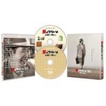 男はつらいよ お帰り 寅さん 豪華版(初回限定生産)【Blu-ray】