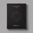 EXO PLANET #5 -EXplOration-CONCERT PHOTOBOOK+LIVE ALBUM