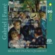 ピアノ五重奏曲第1番、第2番 モーツァルト・ピアノ四重奏団、レジス・パスキエ、瀬川祥子