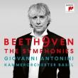 交響曲全集 ジョヴァンニ・アントニーニ&バーゼル室内管弦楽団(6CD)