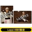 A4クリアファイル2枚セット(鶴丸国永 / ライブver.)【Loppi・HMV限定】