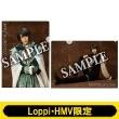 A4クリアファイル2枚セット(松井江 / ライブver.)【Loppi・HMV限定】