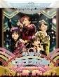ももいろクリスマス2019 〜冬空のミラーボール〜 LIVE Blu-ray