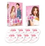 トキメキ注意報 DVD-BOX1
