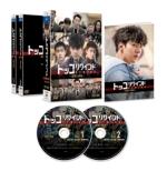 トッコリワインド〜復讐の毒鼓〜DVD-BOX