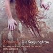 『人魚姫』 マルク・アルブレヒト&オランダ・フィル