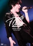 TAKUYA KIMURA Live Tour 2020 Go with the Flow 【初回限定盤】